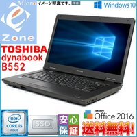 新品SSD 120GB 改装済み、正規Windows 10 Home 64bit OSインストールし...