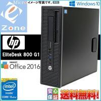 HP一体型PC Windows 7リカバリ領域あり