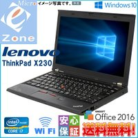 レノボ Windows 10 64bit OS済 Core i5-3320M プロセッサー 2.60...