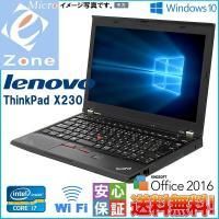 B5型ノートパソコン レノボ Windows 7 32bit OS済 第二世代Core i5-252...