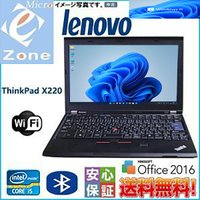 新入荷 レノボ Windows 7 64bit OS済 Core i5-3320M プロセッサー 2...