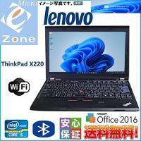 B5型ノートパソコン レノボ Windows 10 32bit OS済 第二世代Core i5-25...