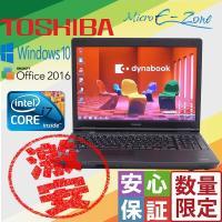 Windows 7 32bit OS済 大画面A4型ノートパソコン