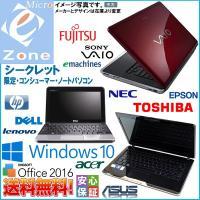 ・大画面A4タイプ ・メーカー・デザインにこだわらない、正規Windows10パソコンが使いたいお客...