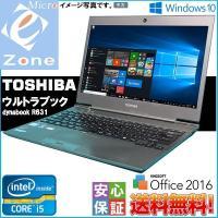 正規Windows 10 64bit済み Core i5搭載 ウルトラブック Kingsoft Of...