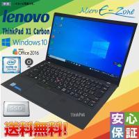 新品同様 14.1型ワイド軽量薄型大画面モバイル 富士通 FMV-S8390 Kingsoft Of...
