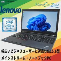 レノボ 15.4型液晶  Windows7 32bit DVDドライブ搭載 Core 2 Duo-2...