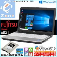 Windows 10 Home 64bit + Kingsoft office 2016  第二世代...