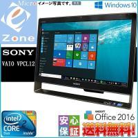 Windows10 64bit Kingsoft Office 2013インストール済み 送料無料 ...