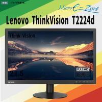 フルHD 一体型 Windows10 21.5インチ ワイド 非光沢スクリーン 1920×1080ドット C2D-3.16GHz 4GB 250GB マルチ WiFi HP Compaq 6000 Pro AIO