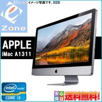 中古一体型Apple iMac A1311 mid2010 Mac OS X 10.7.5 Lion...