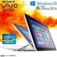 稀少海外モデル 超美品 A4大画面中古ノート 解像度1600×900ドット Windows10 64...