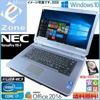 中古NECビジネス向けA4ワード VersaPro VD-9 高速Intel Core i5プロセッ...
