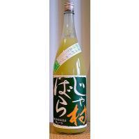じゃばら村 じゃばら酒 1800ml 吉村秀雄商店