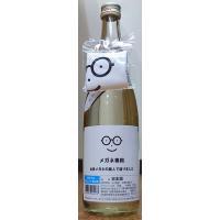 萩の鶴 はぎのつる 30BY メガネ専用 特別純米 720ml 萩野酒造 宮城県 日本酒