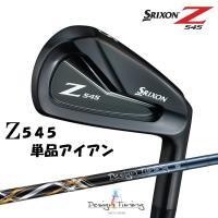 ●日本正規品(保証書付き) ●Z545単品アイアン(#4,AW,SW) ●ブラックヘッド限定販売  ...