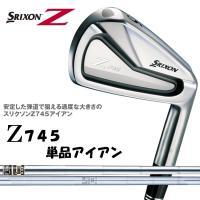 ●日本正規品(保証書付き) ●Z745単品アイアン(#3,#4,AW,SW)   DG NS スチー...
