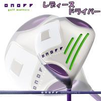 ●日本正規品 ●付属品…専用ヘッドカバー   レディ ゴルフ クラブ ゴルフ用品