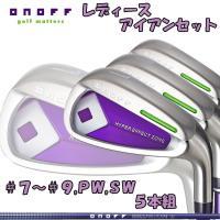 ●日本正規品   レディ ゴルフ クラブ ゴルフ用品 アイアン