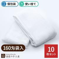 1枚あたり100円(税抜)!!使い捨てなのでどこでも利用できます。例えば、スポーツ・ お掃除・ 来客...