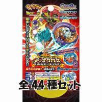 ドラゴンボール ディスクロス 神力暴走編01-激情の帝王- Wブースターパック 全44種セット バンダイ BOXフィギュア|yuyou