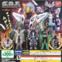 仮面ライダーゴースト G.R.F. ガシャポンライダーフィギュア 全3種セット バンダイ ガチャポン|yuyou
