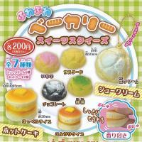 ふわふわベーカリー スイーツスクイーズ 全7種セット 食品ミニチュア 共同 ガチャポン ガチャガチャ ガシャポン|yuyou
