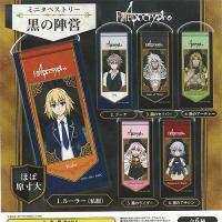 Fate/Apocrypha ミニタペストリー 黒の陣営 全6種+ディスプレイ台紙セット ブシロード ガチャポン ガチャガチャ ガシャポン yuyou