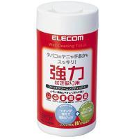 ●メーカ型番:WC-JU60N ●サイズ:8×16.5×8(cm) ●商品重量:0.02(kg)
