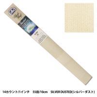 チャールズクラフトファブリック Charles Craft Fabrics 【Stardust Ai...