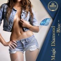 商 品 名:Magic Diamond Blue [栄養補助食品]  ●名称:L-シトルリン含有食品...