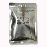 メタルマッスルHMB 180粒  HMB含有量1600mg! 筋力アップを強力にサポートします。 ト...