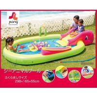 イガラシ シーアニマルプール 滑り台付きプール 家庭用プール JL-212223