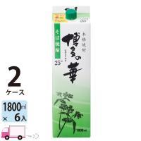 送料無料 博多の華 そば焼酎25度 1.8L  (1800ml) パック 6本入 2ケース(12本)