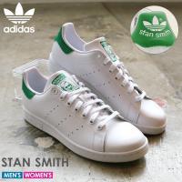 adidas Originals より「STAN SMITH」です。 1970年代後半に登場の テニ...