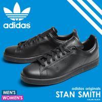 adidas Originals より「STAN SMITH」です。1970年代後半に登場の テニス...