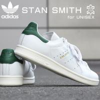 STAN SMITH CQ2871 ■サイズについて このシューズは足入れが標準的な作りになっていま...