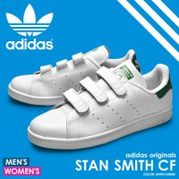 ADIDAS STAN SMITH CF S75187 adidas Originals より「ST...