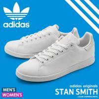 ■ITEM テニスシューズの代表作スタンスミスは、アディダスの歴史上、フォーラム、スーパースター な...
