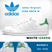 ADIDAS STAN SMITH W B24105 adidas Originals より「STA...