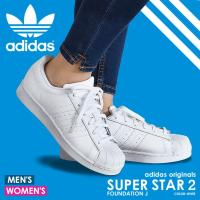 ADIDAS SUPER STAR FOUNDATION B27136 adidas Origina...