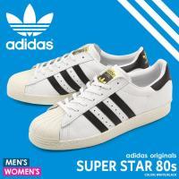 SUPER STAR 80s BZ0144 ■サイズについて このシューズは足入れが標準的な作りにな...