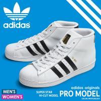 adidas Originals より「PRO MODEL」です。かの伝説的名作、「スーパースター」...