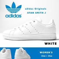 STAN SMITH J S76330 ■サイズについて このシューズは足入れが標準的な作りになって...