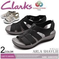 (期間限定価格) CLARKS クラークス サンダル ARLA SHAYLIE 26128905 26128912 レディース