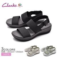 (期間限定価格) CLARKS クラークス サンダル レディース ARLA JACORY 2612 5965 5603 26141001 靴 シューズ