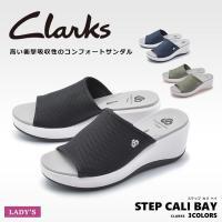 CLARKS クラークス サンダル レディース ステップ カリ ベイ 靴 シューズ コンフォート