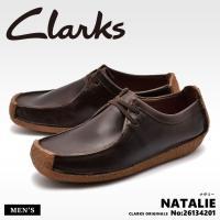 CLARKS ORIGINALS クラークス カジュアルシューズ ナタリー NATALIE 26134201 メンズ