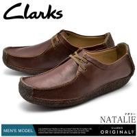 CLARKS クラークス カジュアルシューズ ナタリー NATALIE 20319012 メンズ