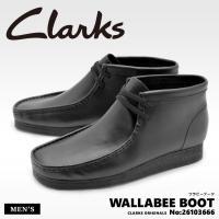 WALLABEE BOOT BLACK LEATHER 26103666 ■サイズについて このシュ...